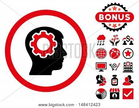 Human Mind icon with bonus design elements. Vector illustration style is flat iconic bicolor symbols, intensive red and black colors, white background.