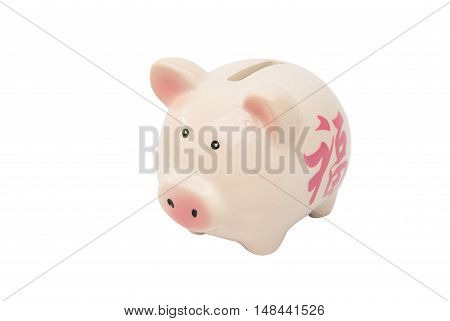 piggy pig money banking isolated white background