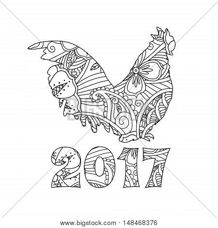 Stylish cock, or rooster isolated on white background. Symbol of the New Year 2017. Zentangle inspired style. Monochrome graphic. For calendar, card, coloring book. Art vector illustration