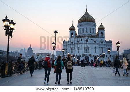 RUSSIA, MOSCOW - APR 12, 2015: Cathedral of Christ the savior at the evening.