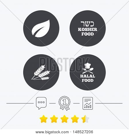 Natural food icons. Halal and Kosher signs. Gluten free. Chief hat with fork and spoon symbol. Chat, award medal and report linear icons. Star vote ranking. Vector