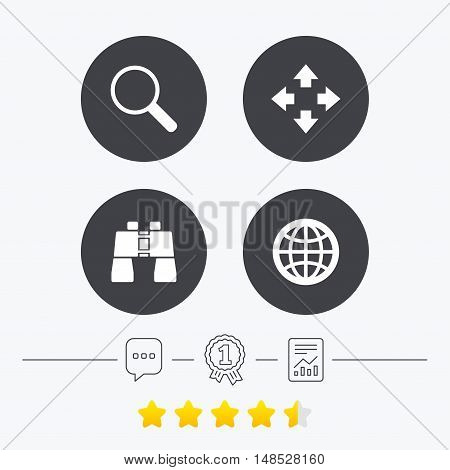 Magnifier glass and globe search icons. Fullscreen arrows and binocular search sign symbols. Chat, award medal and report linear icons. Star vote ranking. Vector