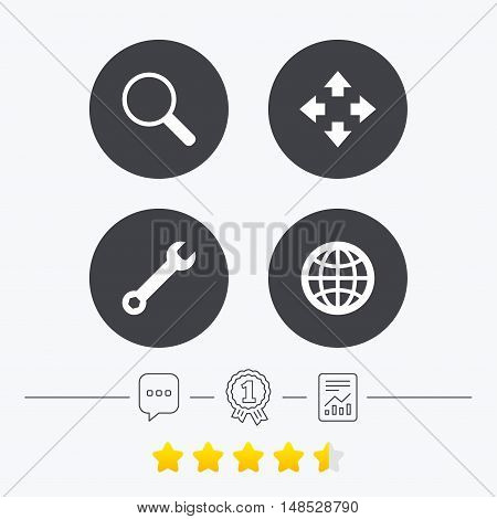 Magnifier glass and globe search icons. Fullscreen arrows and wrench key repair sign symbols. Chat, award medal and report linear icons. Star vote ranking. Vector