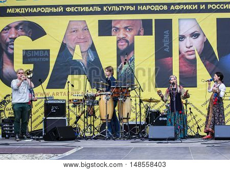 St. Petersburg, Russia - 13 August, The group of folk artists,13 August, 2016. Africa and the Russian Culture Festival on Krestovsky Island in St. Petersburg.