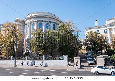 Moscow, Russia - 09.21.2015. State University Scientific Library on a Moss Street 18 century