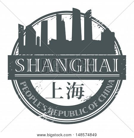 Grunge rubber stamp with the name of Shanghai, China written inside the stamp, vector illustration