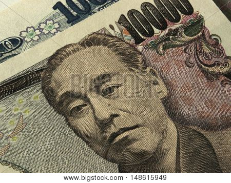 Japanese yen currency sign paper close-up bill image