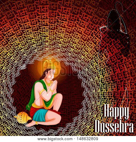 easy to edit vector illustration of Lord Rama and Hanuman in Happy Dussehra background showing festival of India with hindi text Ram