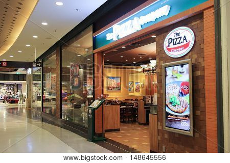 CHIANGMAI THAILAND - SEPTEMBER 15 2016: The Pizza Company Restaurant. In Central Festival chiang mai. New Business Plaza of Chiangmai City.