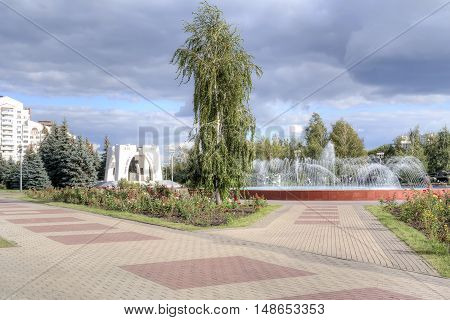 BELGOROD RUSSIA - August 31.2016: Complex died in Afghanistan and fountain. Military Memorial at the Museum Square