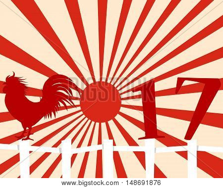 Christmas card with a rooster on the fence before dawn. Vector illustration