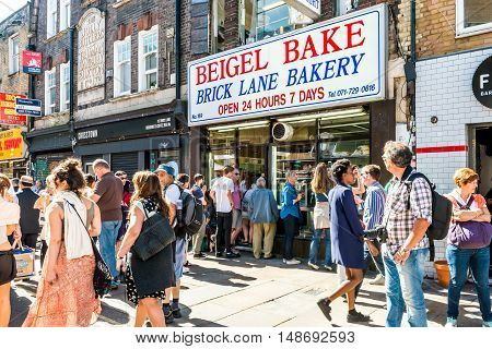London United Kingdom - September 11 2016: Brick Lane street Sunday market. Famous Beigel Bake Brick Lane Bakery Beigel Shop