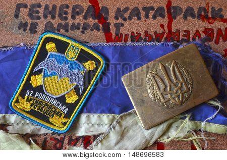 ILLUSTRATIVE EDITORIAL.Chevron of Ukrainian army.September 15,2016,Kiev, Ukraine