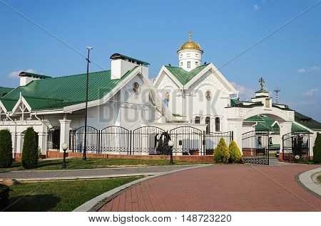 Spiritual and educational center of the Belarusian Orthodox Church with St. Cyril of Turov temple in Minsk Belarus