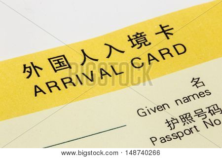 ShanghaiChina 09/25/2016 Chinese arrival card in yellow close up on white to be filled out at the airport during immigration check