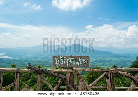 Fuji At Loei ,thailand. Phu Pa Po This Mountain Looks Like The Fuji In Japan.