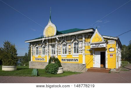 UGLICH, RUSSIA - AUGUST 22, 2015: Old merchant's house - the building of the Museum of urban life. Historical landmark of the city Uglich