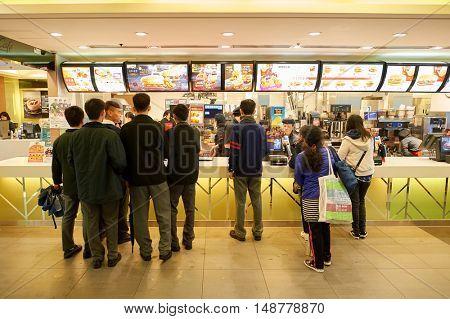 HONG KONG - CIRCA JANUARY, 2016:  McDonald's in Hong Kong. McDonald's is the world's largest chain of hamburger fast food restaurants