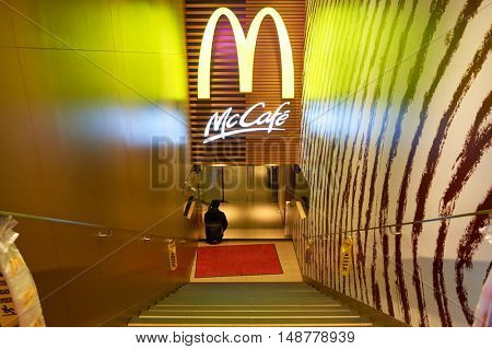 HONG KONG - CIRCA JANUARY, 2016:  McCafe in Hong Kong. McCafe is a coffee-house-style food and drink chain, owned by McDonald's.