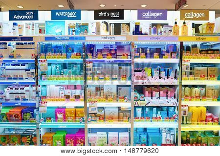 HONG KONG - CIRCA JANUARY, 2016: Watson store in Hong Kong. Watsons Personal Care Stores, known simply as Watsons, is the largest health care and beauty care chain store in Asia.