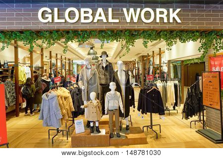 HONG KONG - CIRCA JANUARY, 2016: Global Work store at shopping mall in Hong Kong. Shopping is a widely popular social activity in Hong Kong.