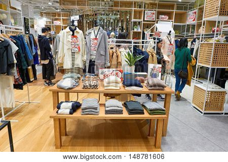 HONG KONG - CIRCA JANUARY, 2016: interior of a store at shopping mall in Sha Tin, Hong Kong. Shopping is a widely popular social activity in Hong Kong.