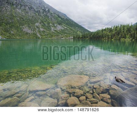 Multinskioe lake Altai mountains landscape. Russian nature