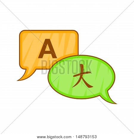 Bubble speech translation icon in cartoon style isolated on white background vector illustration
