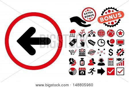 Arrow Left icon with bonus clip art. Vector illustration style is flat iconic bicolor symbols, intensive red and black colors, white background.