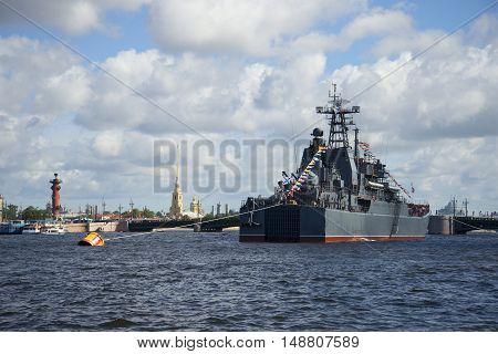 SAINT PETERSBURG, RUSSIA - JULY 25, 2015: BDK