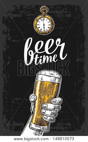 Male hands holding beer glass and antique pocket watch. Hand drawn design element. Vintage vector engraving illustration for web poster invitation to beer party. Isolated on dark background.