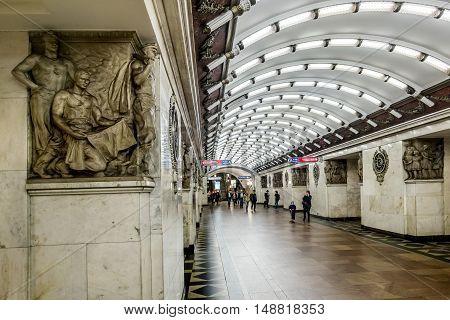 Saint-Petersburg.Russia.13 Sep 2016.The platform and interior of the station Narvskaya in Saint-Petersburg subway.