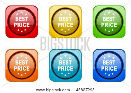 best price colorful web icons