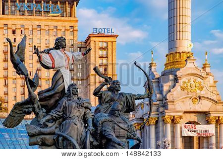 Monument of City-founders in the Ukrainian national clothes as the symbol of independence of Ukraine Independence Square Kiev Ukraine