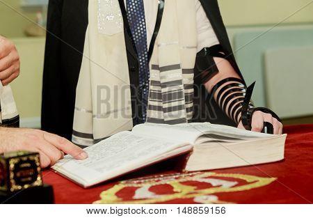 Jewish Torah at Bar Mitzvah Bar Mitzvah Torah reading