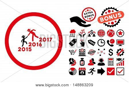 Years Guys Help icon with bonus clip art. Vector illustration style is flat iconic bicolor symbols, intensive red and black colors, white background.