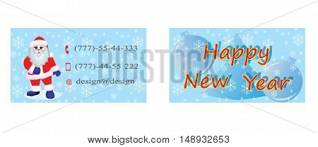 Business Card Santa Claus invites for gifts