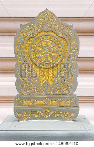 Dharmachakra Wheel of Dhamma Symbol of buddhism