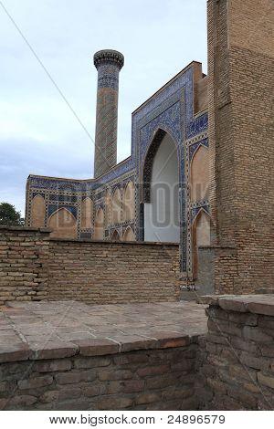 Minaret Of Guri Amir