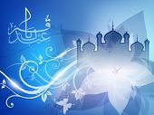 Shiny Arabic Islamic calligraphy of Eid Kum Mubarak with Mosque or Masjid on floral effect . EPS 10