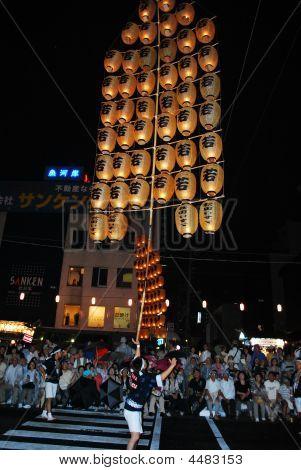 Kanto Lantern Festival