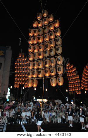 Lantern Pole Festival