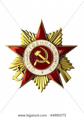 Order Of World War 2
