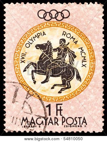 Hungary Stamp, Equestrian