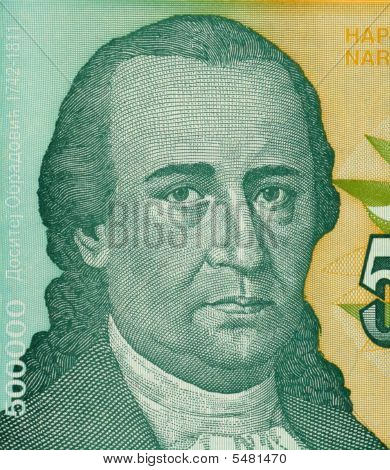 Dositheus Obradovic On 500000 Dinara 1993 Banknote From Yugoslav