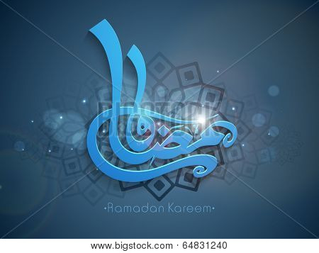 Arabic islamic calligraphy of blue text Ramadan Kareem on floral decorated blue background.