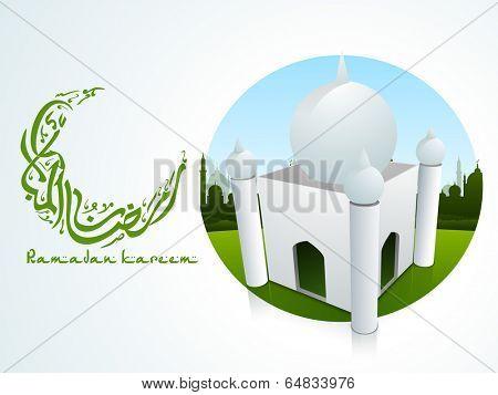 Arabic Islamic calligraphy of text Ramadan Kareem or Ramazan Kareem with 3D view of mosque.
