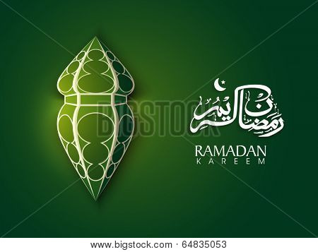 Arabic Islamic calligraphy of text Ramadan Kareem with stylish intricate arabic lamp or lantern on green background.