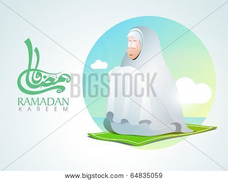 Arabic islamic calligraphy of text Ramadan Kareem with view of young muslim girl praying in tradition clothes on nature background.