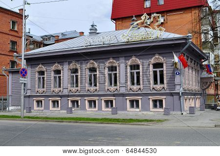 House Of Merchants Chiralov. Architectural Monument Tyumen.